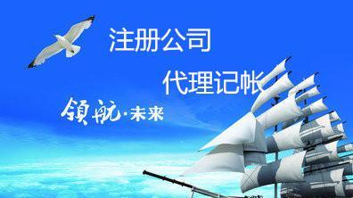 东莞服务好的商标注册 广东bte365有手机app_bte365娱乐_bte365欧洲好的工商注册推荐
