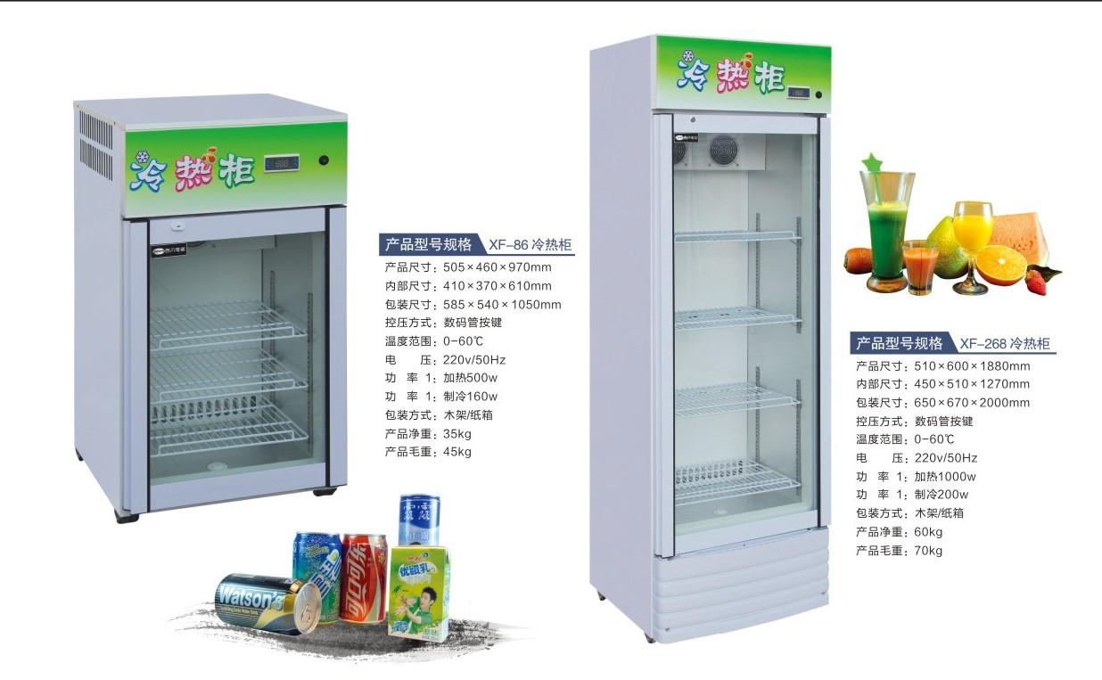 價位合理的西凡飲料加熱柜【供應】|飲料加熱柜品牌