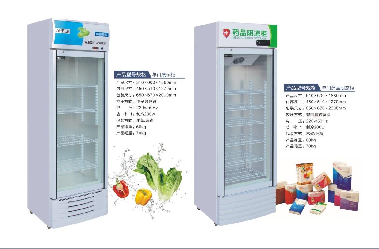 高性价商用酸奶机供销_滁州酸奶机品牌酸奶加制作