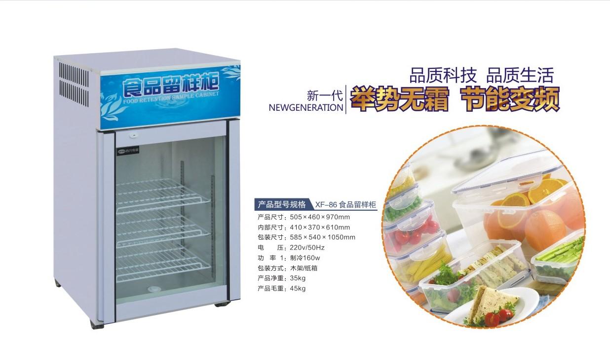 河南划算的商用大型酸奶机_酸奶机做法供货厂家