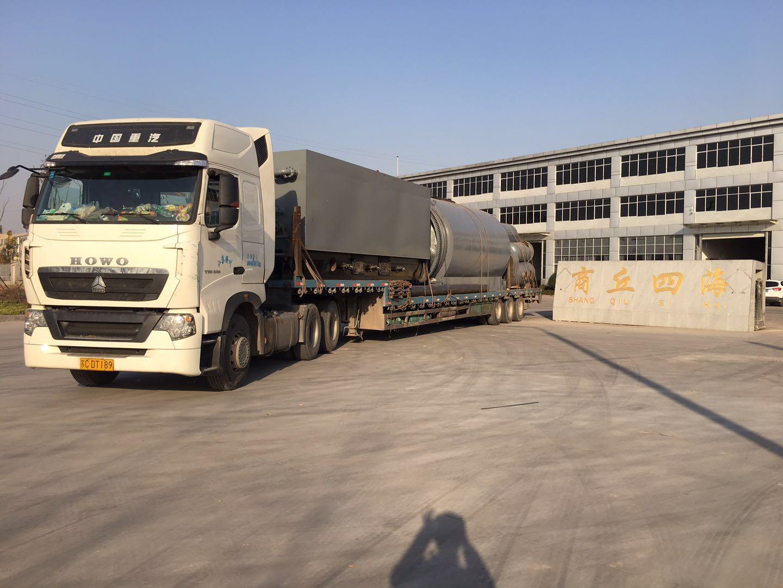 商丘四海——质量好的轮胎炼油设备提供商_商丘炼油设备
