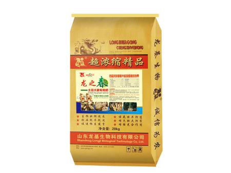 大姜专用水溶肥价格】【大姜专用水溶肥】--生产批发-龙基生物