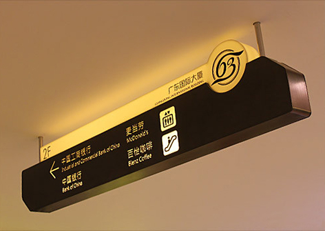【泽马标识】烟台发光字制作 烟台广告公司 烟台发光字制作哪家