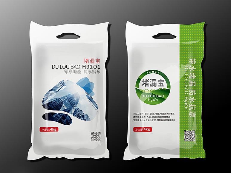 塑料包装卷材供应-塑料包装袋哪里有卖