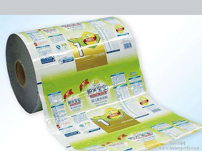 自動包裝卷材廠家-有品質的包裝卷材廠家就是思利得塑料包裝彩印