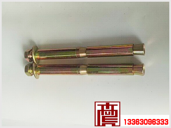 销量领先的YG2型膨胀螺栓长期供应——YG2型膨胀螺栓专业加工