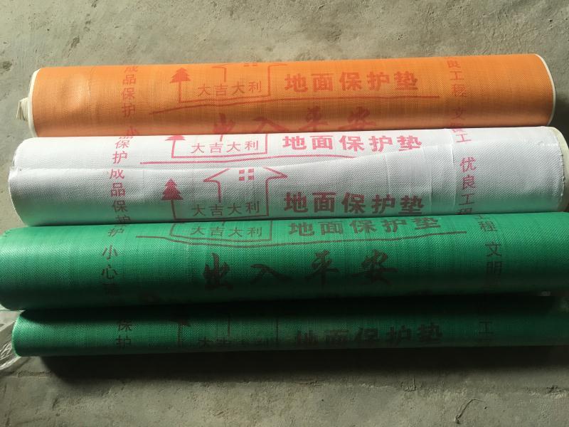 北京地面保护垫-哪儿有卖口碑良好的地面保护垫