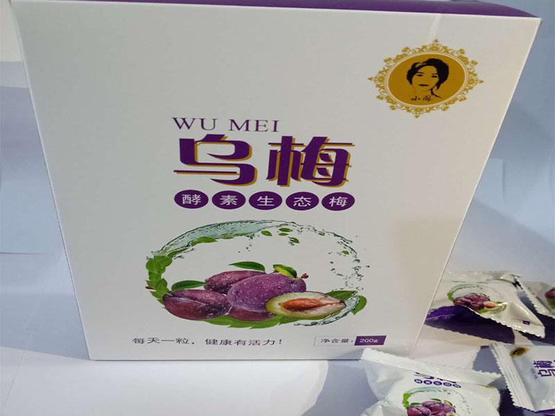 菏泽小阎油切咖啡_物超所值的小阎生态瘦身食品汇全鑫程供应