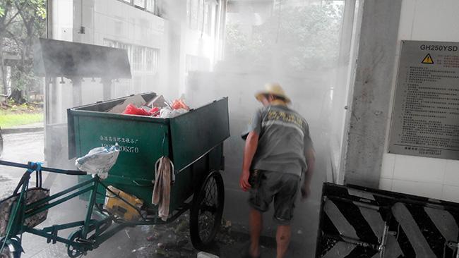 環衛站點除臭、小區惡臭處理方式選擇