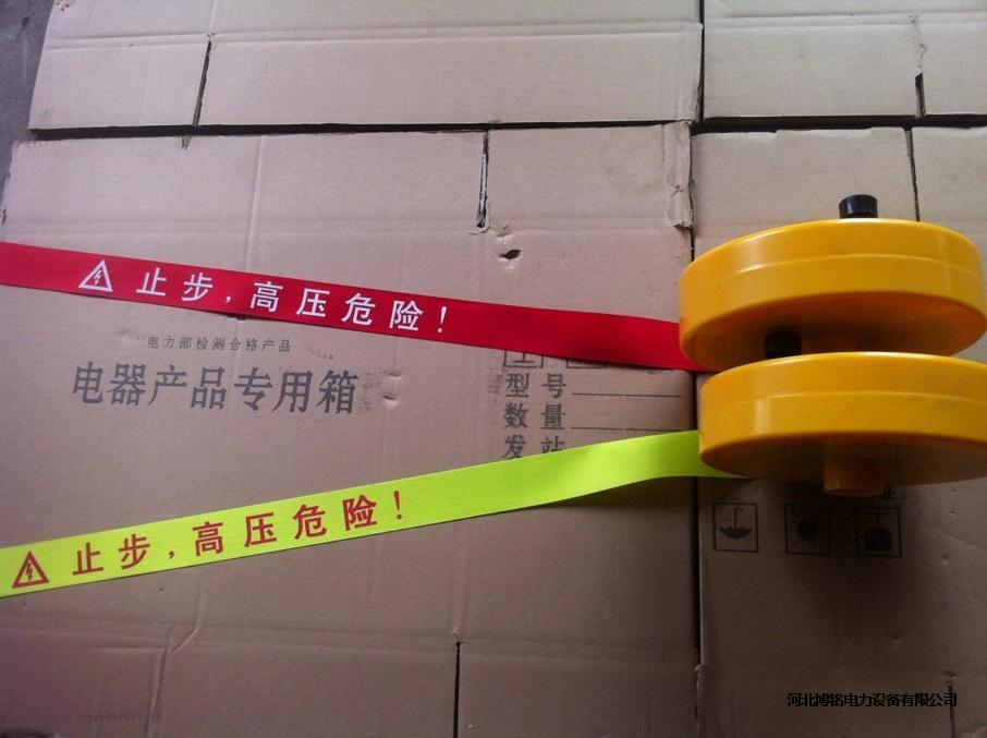 帆布盒式警示带厂家安全警示带专业定制反光警示带警戒带50米