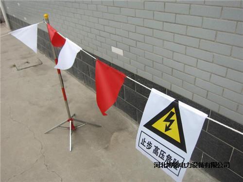 电力安全围旗三角红白旗加厚牛津布小彩旗