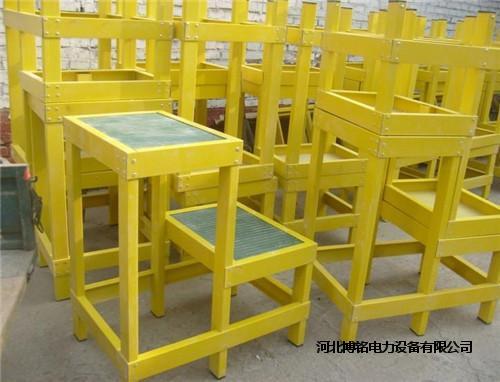 电力绝缘高低凳双层凳玻璃钢三步凳电力操作踏台