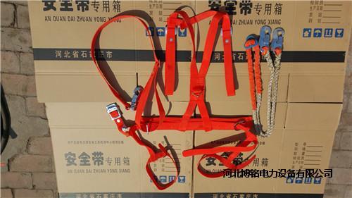 石家庄专业的电力安全带推荐-江苏电力安全带全身五点式安全带加厚锦纶双背安全带