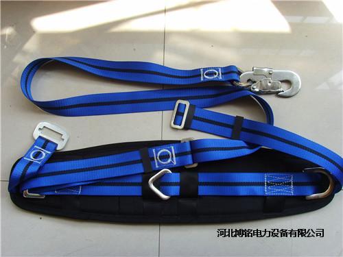 电力安全带全身式安全带高空作业防护带