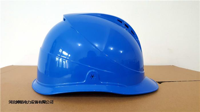 博铭电力供应新款玻璃钢安全帽 江苏玻璃钢安全帽