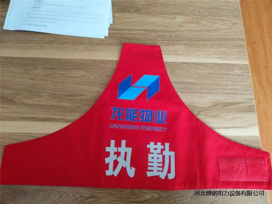 中国反光袖标袖章_博铭电力供应物超所值的三角纯棉袖标