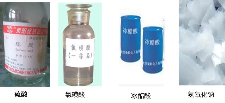 化学品运输