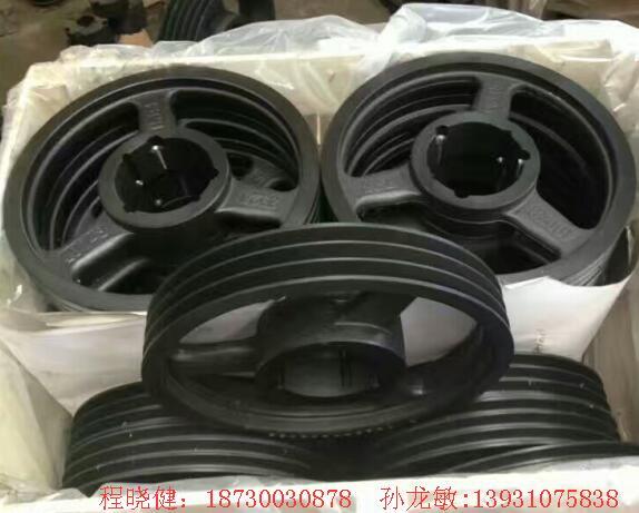 荷泽锥套式皮带轮【加工】深圳锥套皮带轮市场价格