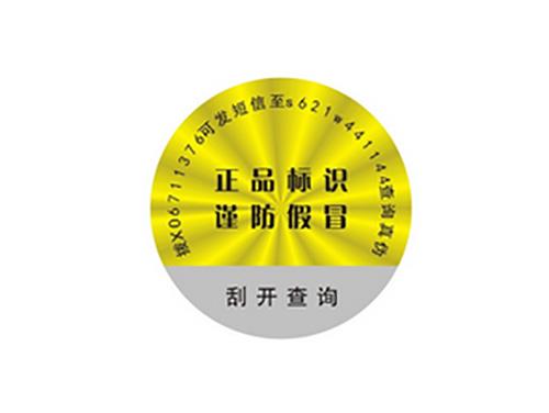 鳳崗不干膠印刷-有品質的東莞不干膠印刷就在潤美印刷
