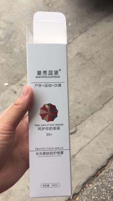 防晒喷雾哪个品牌好|好的水光美肤防护喷雾定制就在花样年华生物科技