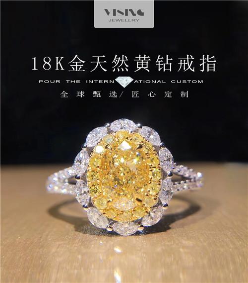 要买新款钻石优选薇歆雅珠宝-专业的薇歆雅