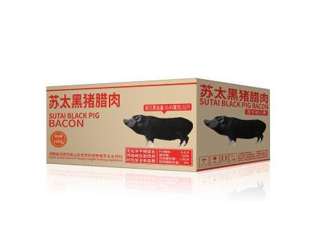 黃江紙箱價格-買包裝紙箱就來星亞紙品