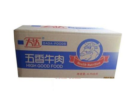 肉制品纸箱定制-高质量的食品纸箱定制当选星亚纸品