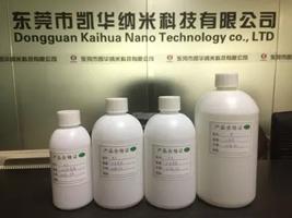 想买质量良好的纳米喷镀设备,就来凯华纳米|纳米喷涂材料