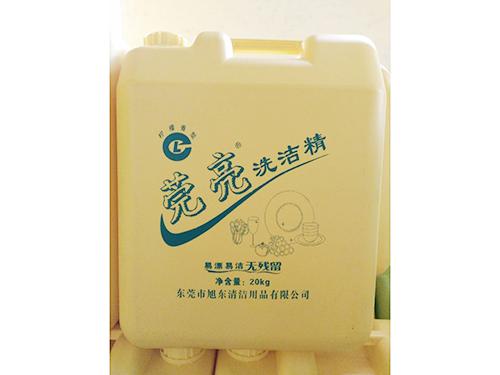 家庭装2kg洗洁精_想买品质好的洗洁精就到旭东清洁用品