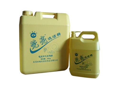 惠州洗洁精批发-旭东清洁用品专业提供洗洁精