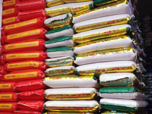 坪山大米批发-哪里可以买品质好的大米