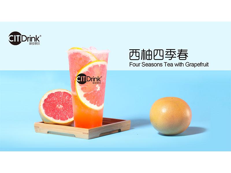 茶饮品牌|找有实力的餐饮服务就到城市吸引餐饮企业管理