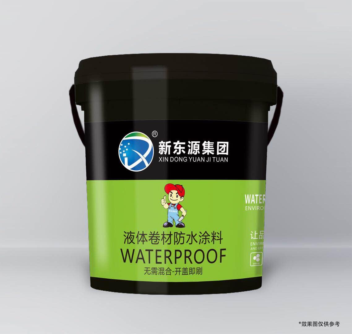 宜昌液体防水卷材涂料-高性价液体防水卷材涂料新东源防水材料供应