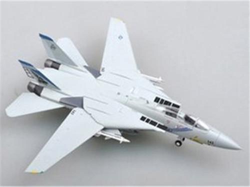 航空模型报价|航空模型-专业为您推荐