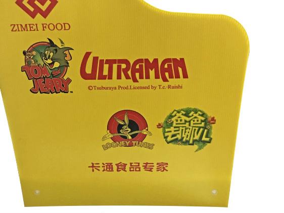 阻燃抗UV中空板生产商|广东不错的阻燃抗UV中空板销售