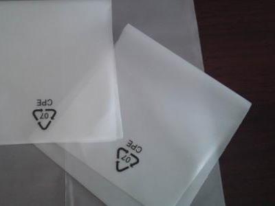 CPE自粘袋_广顺塑胶制品为您提供销量好的CPE磨砂袋