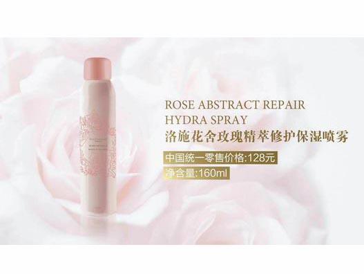 玫瑰保濕噴霧_想買搶手的洛施花舍玫瑰精粹修護保濕噴霧,就來洛施花舍花茶