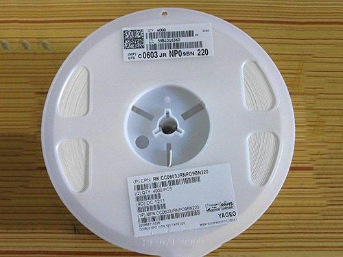 东坑电阻电容-大量供应高质量的贴片电容电阻