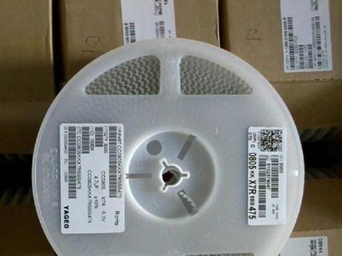 电容电阻代理-品质好的贴片电容电阻大量供应
