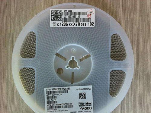 石碣电阻电容-高性价贴片电容电阻市场价格