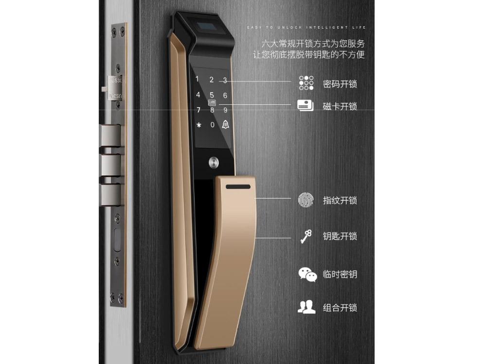 全自动智能锁模具设计-广东哪里有供应智能锁