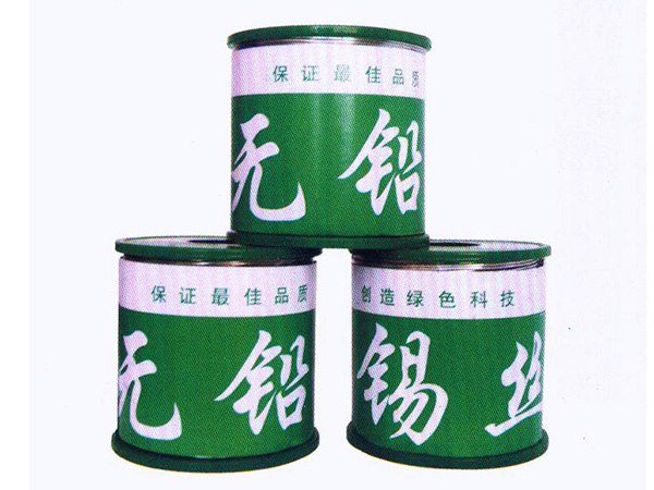 惠州无铅锡膏制造厂-性价比高的锡膏在哪买