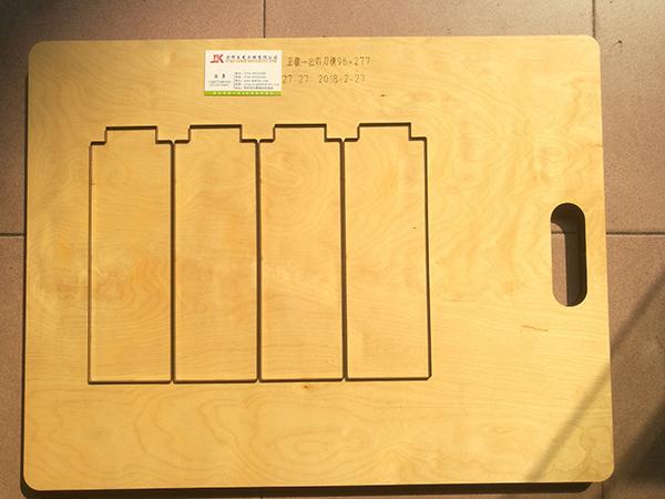 为您推荐优质的激光刀模——石龙工业皮带刀模