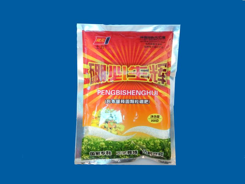 质量好的硅肥武汉土力肥业供应,宜昌硅肥