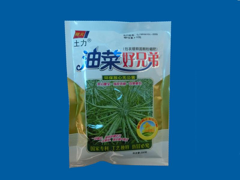 中国叶面肥_武汉土力肥业销量好的叶面肥供应