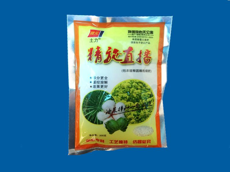 河南硅肥生产厂家_信誉好的硅肥厂商