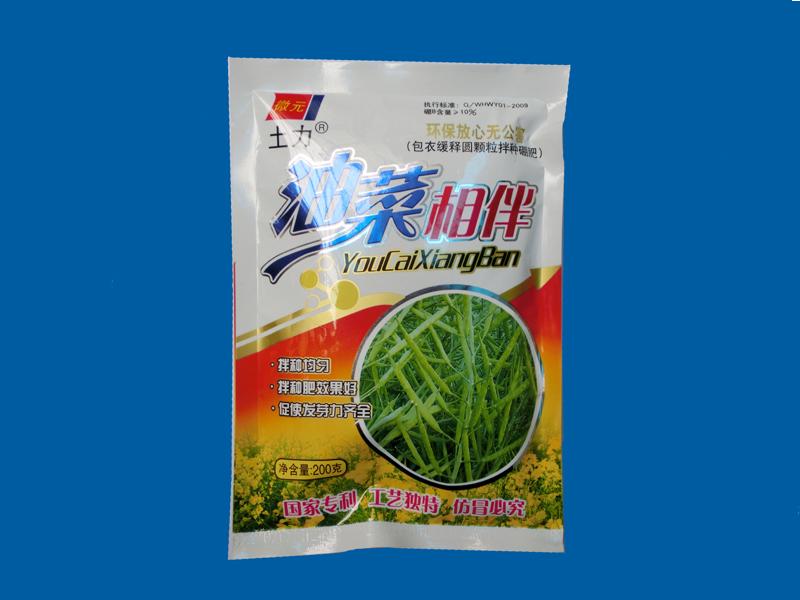 性价比高的颗粒硼肥就在武汉土力肥业_浙江硼肥厂家