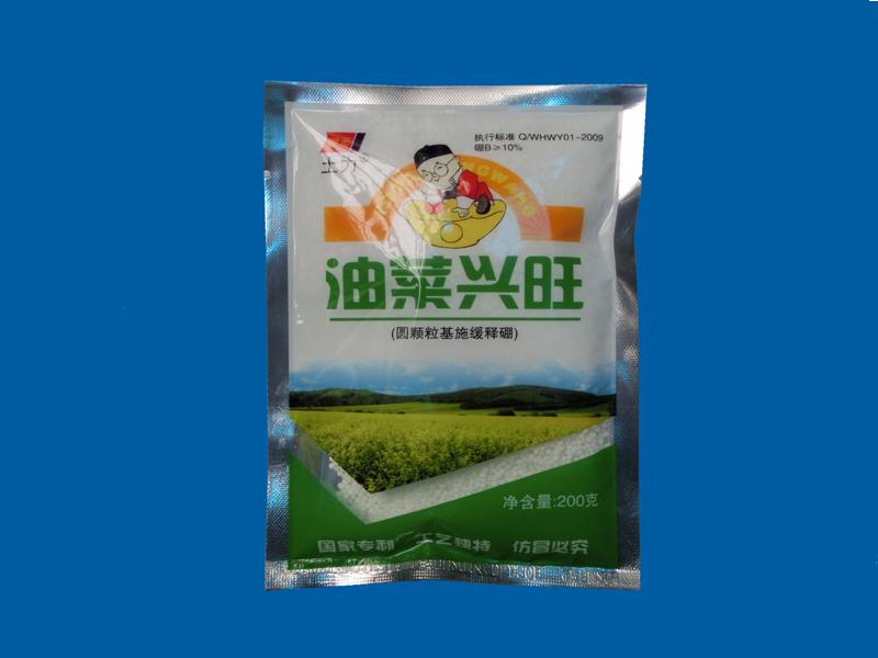 贵州颗粒硼-信誉好的拌种硼肥厂商