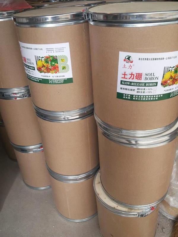武汉生物菌肥-武汉高品质生物菌肥出售