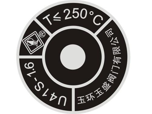 深圳标牌厂_专业的标牌订制当选誉丰标牌